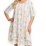 Нарядное шифоновое платье Новита