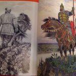 Русь богатырская издательство Нигма